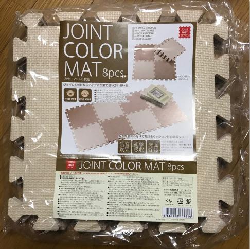 どっちを使う?ジョイントマットと折りたたみ式マットの比較